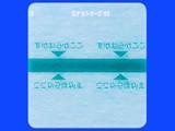 ロナセンテープ40mg