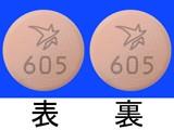 エベレンゾ錠50mg